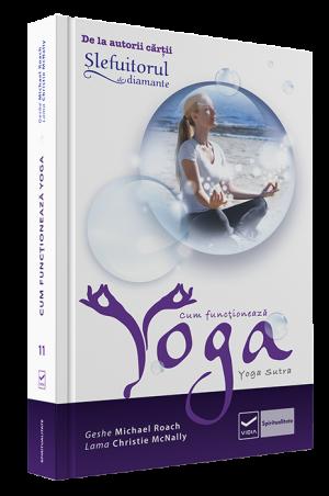 Cum funcționează Yoga