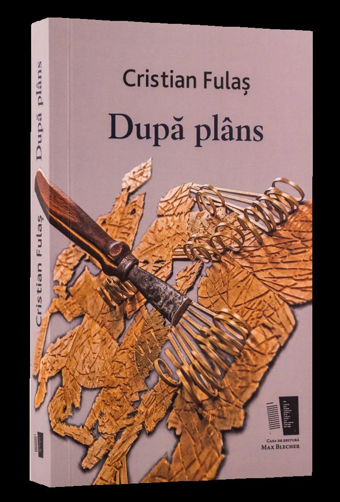 Dupa Plans